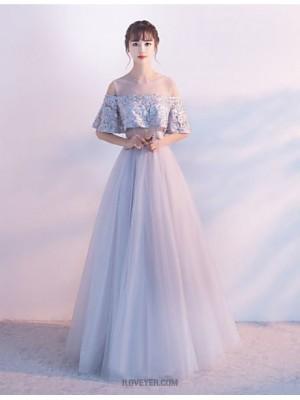 A Line Jewel Neck Floor Length Tulle Graduation Australia Formal Evening Dress with Beading